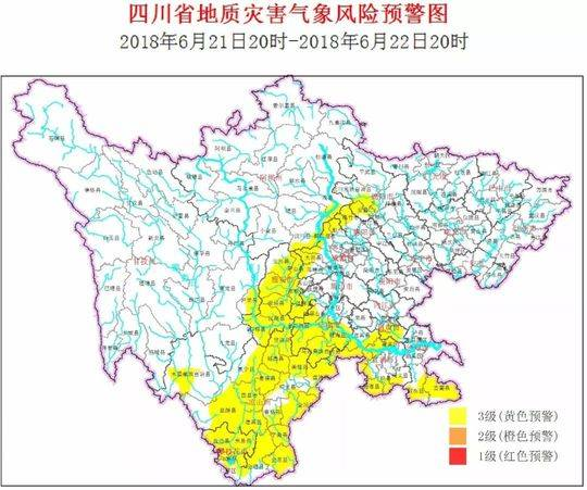 今年汛期以来面积最大一次!四川13个市州发布地灾预警