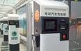 促进南充造新能源汽车推广运用 南充拟建240个充电末端