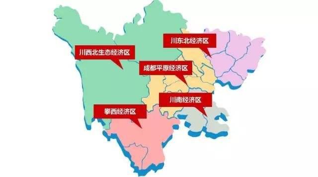 川南经济区一体化发展 打造全省第二经济增长极