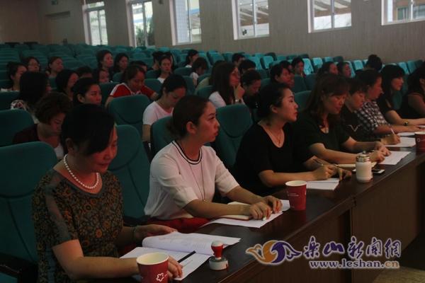 乐山中心城区17所民办幼儿园承接1000个学位 14日起报名