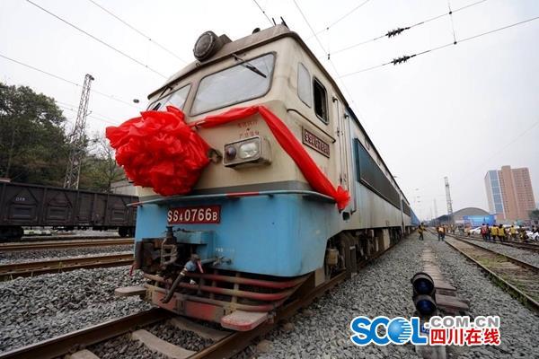 出发!宜宾正式开通铁海联运南向国际班列