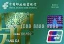邮政银行标准卡