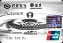 兴业银联卡