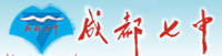 raybet电竞竞猜app七中