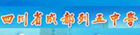 raybet电竞竞猜app列五中学