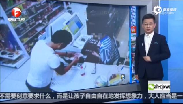 男子超市顺走千元钞票 瞬间得逞