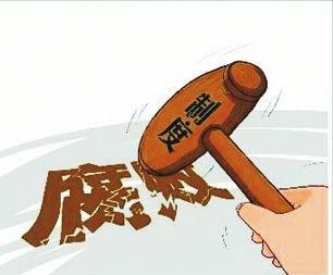 遂宁市射洪县太兴乡政府原副乡长罗仕水被开除党籍