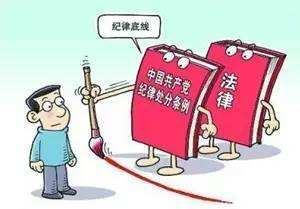 4年来四川查处违法检察人员69人