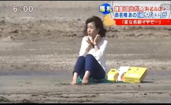 视频:形象解释为何女司机会乱踩油门