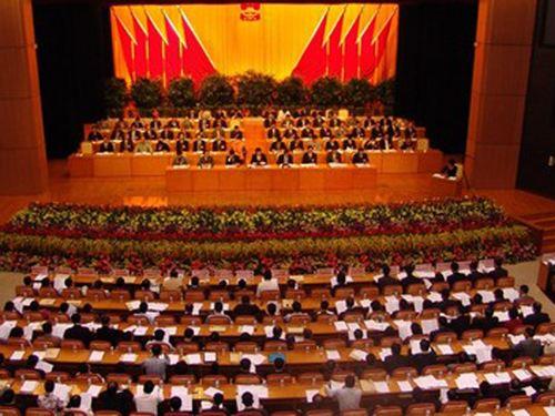 中国共产党四川省第十一次代表大会 代表名单