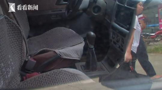 3岁童钻入汽车被闷死 家人多次路过未发现