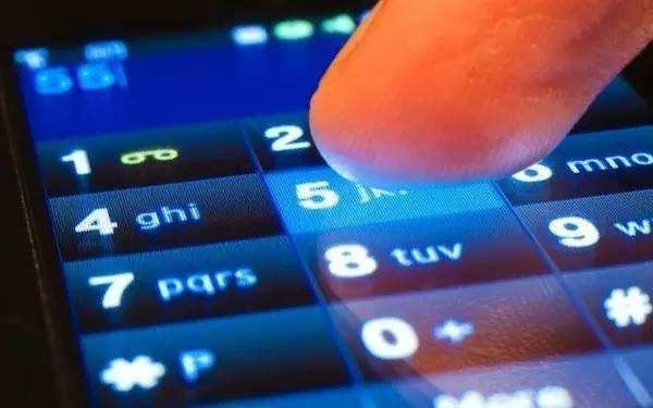 女子买7个1手机靓号无故被过户 买回要100万