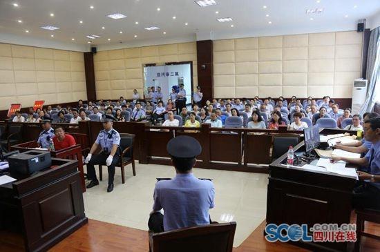 凉山州会东县委原书记王和相受审 被控受贿231万元