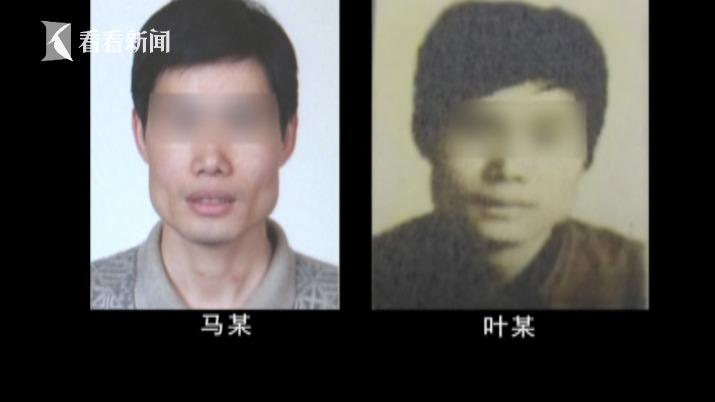 安徽男子杀人潜逃26年 被抓时感叹终于找到我了