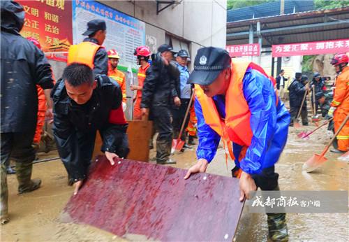 攀枝花洪涝灾害 造成2546人不同程度受灾