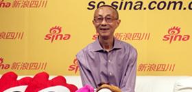 第七届中国马术节大咖说马第一期