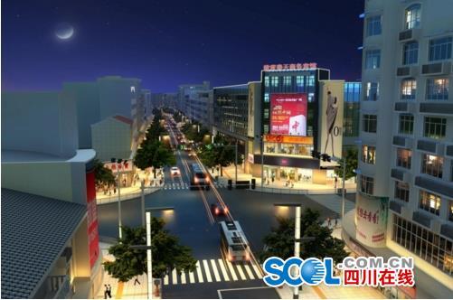 资阳外西街、上西街等将进行改造 高清规划效果图出炉