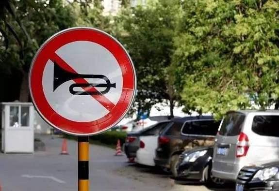 德阳推出禁鸣令 主城区全天24小时禁止鸣喇叭