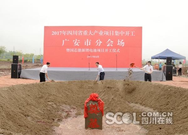 广安集中开工项目85个 邓小平故里景区将建生态湿地公园