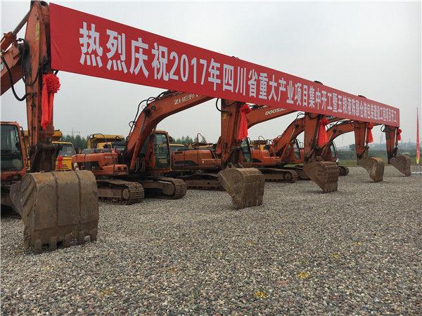 四川371个重大产业项目集中开工 最夯项目落户哪里