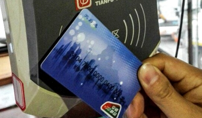 10月起 自贡公交卡将实现全国165个城市通用