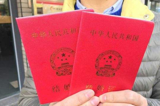 新人们注意啦 23日四川省婚姻登记将暂停办理