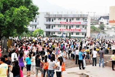 下半年四川省公招笔试举行 15万人竞争4843个名额