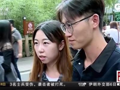 """""""双节""""假期出游 成都大熊猫受欢迎"""