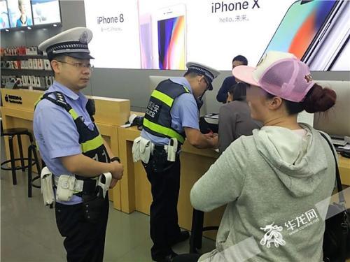 女子买手机被告知不买配套服务会死机 退货遭拒