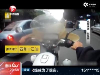绵阳江油病人家属路上求助  交警一路护送