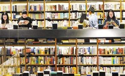 成都新补贴来了 买书看电影可获积分并再次消费