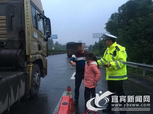 危险品运输车超员小孩被查 交警驱车25公里护送