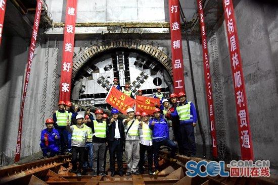 成都地铁6号线南段首个区间贯通 预计2020年12月开通