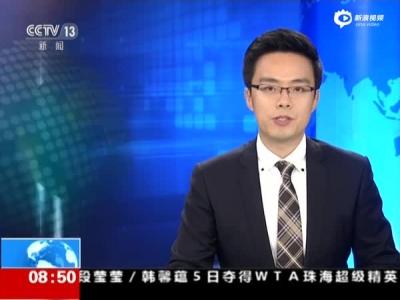 成都彭州市发生3.8级地震
