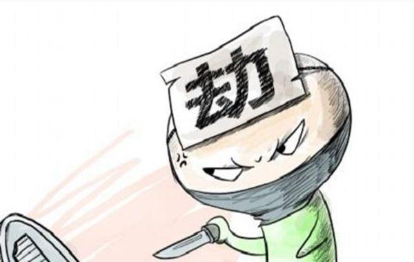 自贡男子伙同江苏英雄联盟队友 持刀抢劫加油站遭警方团灭