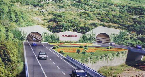 凤凰山隧道有望年底前通车 目前已完成工程总量的90%