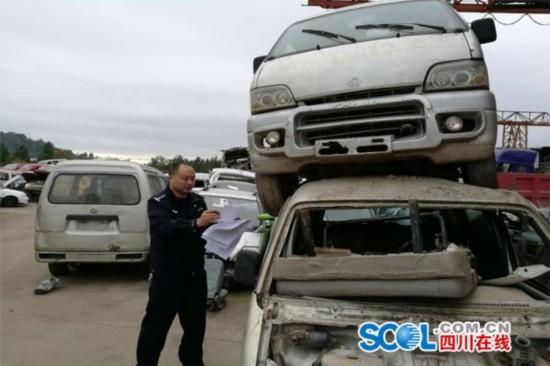 巴中公安交警集中报废车辆500余辆