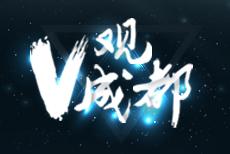 """新浪政务微博""""星火计划""""圆满落幕"""