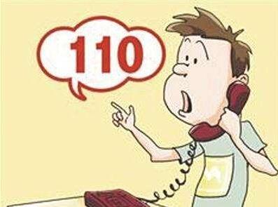 四川:110非警情类报警 今后将分流至其他政府部门
