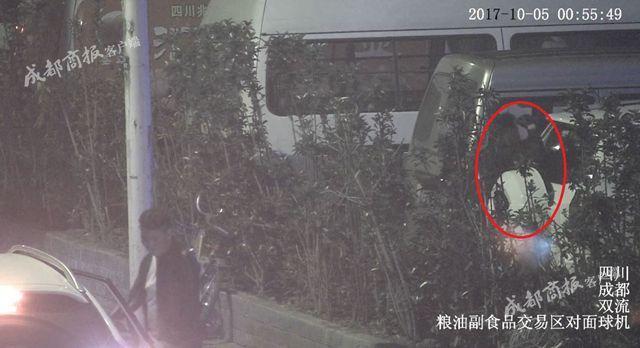 3人团伙专偷车内财物 瞄准外地自驾来蓉游客下手