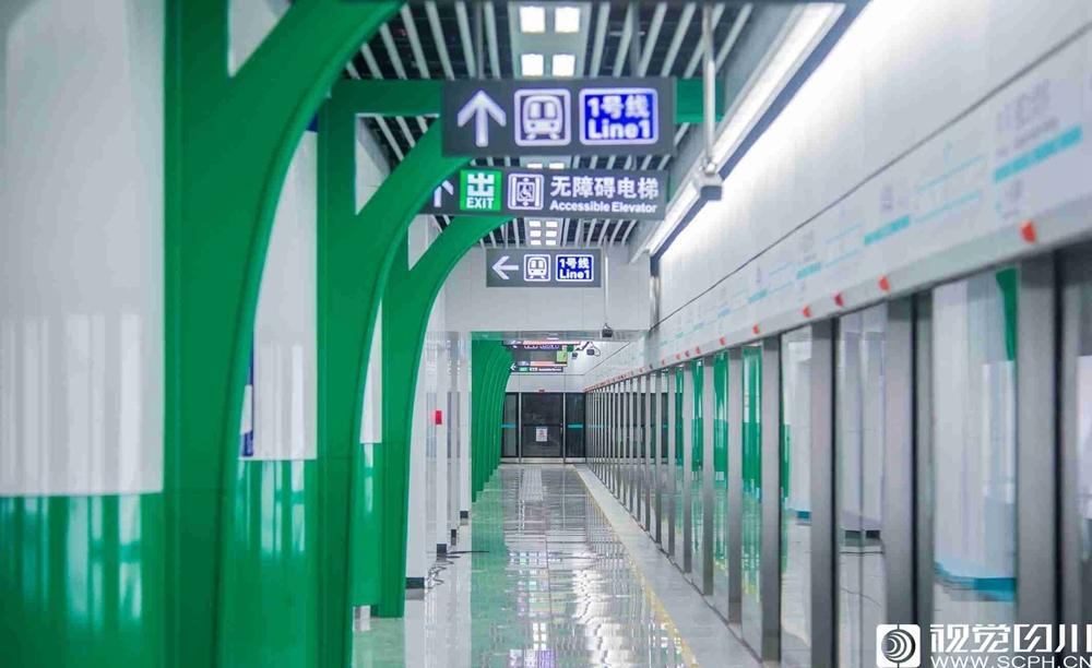 成都地铁7号线下月试运营 海量高清图让你读懂成都