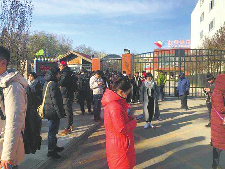 """北京一幼儿园被指""""虐童""""涉事老师已被停职配合调查"""