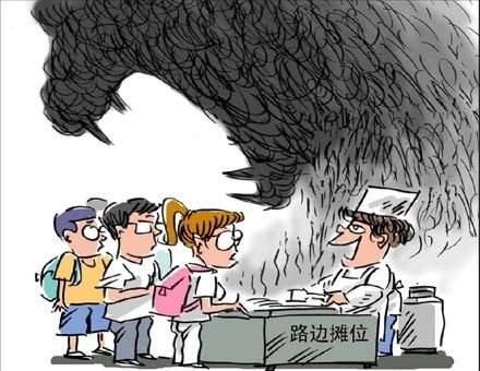 师大现代花园小区楼下烧烤成群 官方:需限时限区域