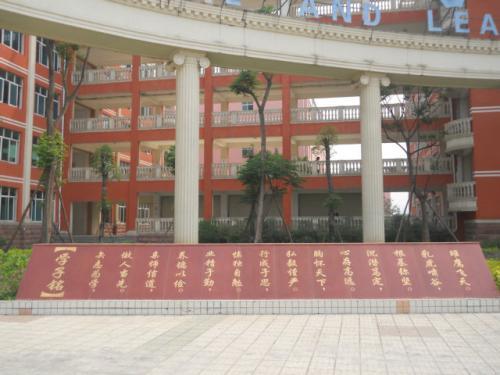 四川安县中学更名申请获批:更名为安州中学