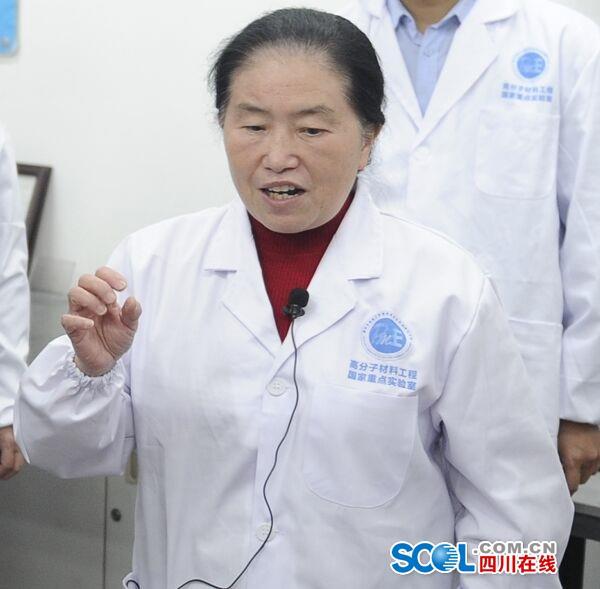 中国工程院公布2017年院士增选名单 四川4人新当选