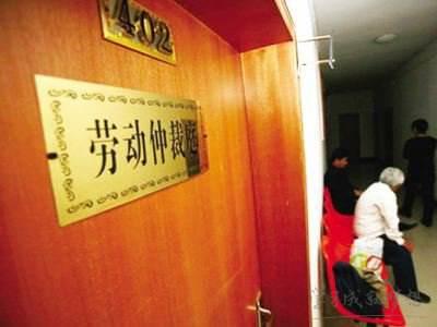 规范单位用工 四川首次发布劳动人事争议仲裁案例