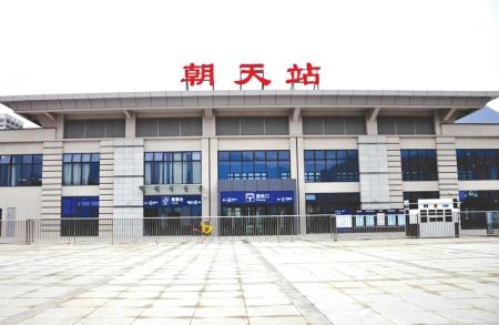 实地探访西成高铁入川首站 广元朝天4大景区免费耍