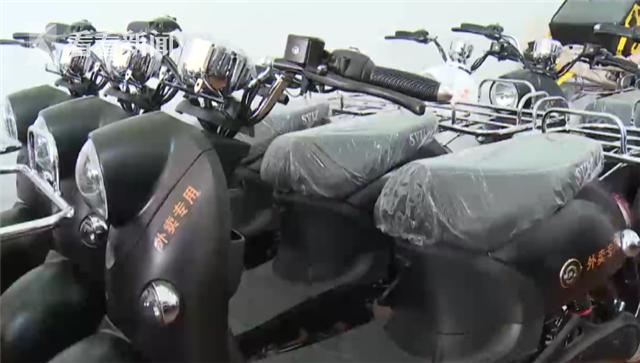 視頻|小伙應聘外賣騎手遇套路 花4000塊買指定電瓶車