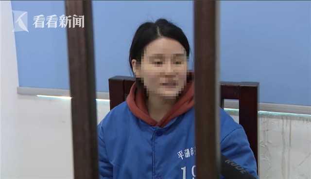 河南女子与男友吵架报假警称被强奸 受审还面带笑意