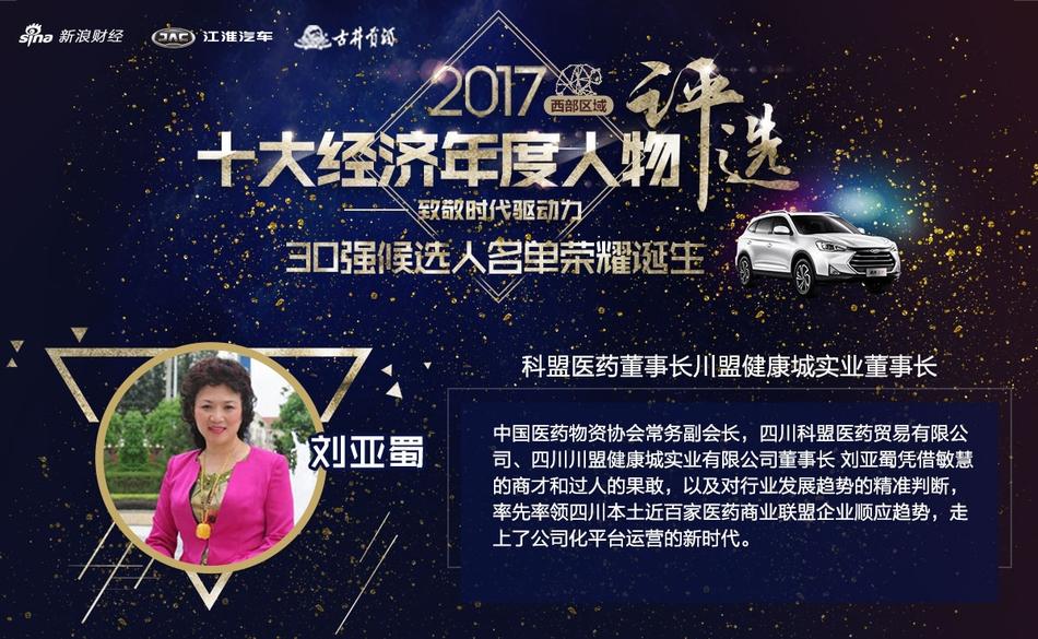 10月18日出经济数据_2018数字经济峰会将于10月18日在郑举行,重点聚焦5G产业 -数字经...